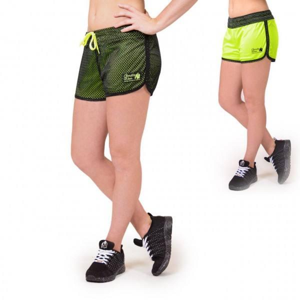 Шорты Madison Reversible Shorts Black/Neon Lime