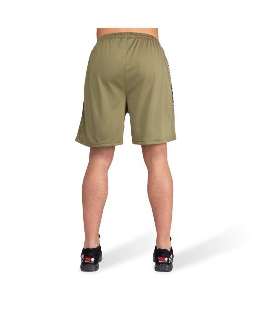 Шорты Reydon Mesh Shorts  Army Green