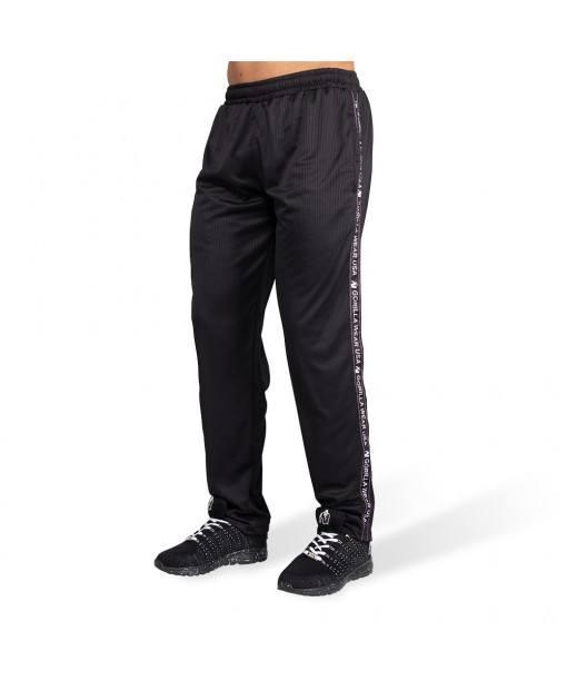 Брюки Reydon Mesh Pants Black