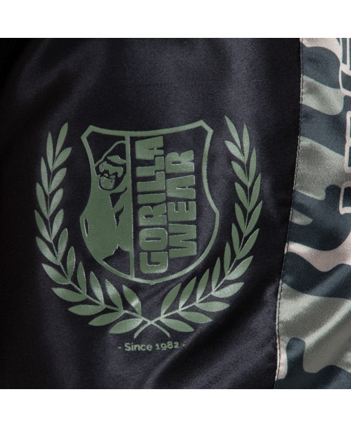 Шорты Vaiden Boxing Shorts Army Green Camo