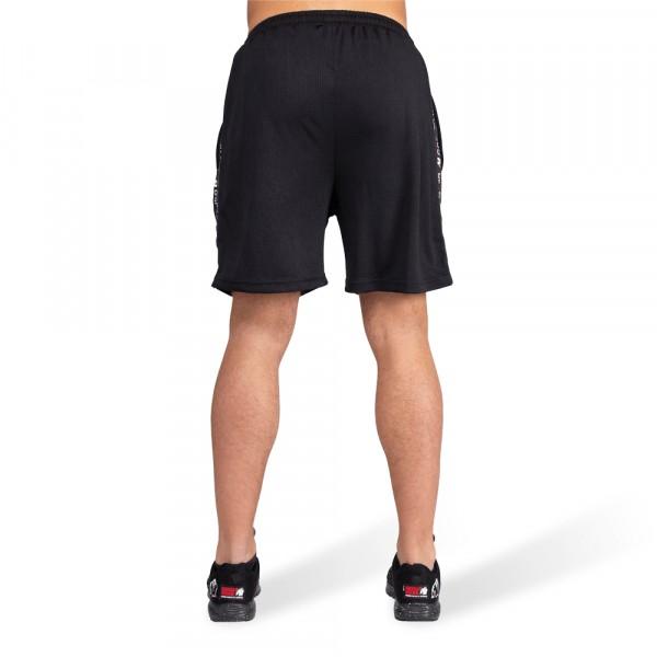 Шорты Reydon Mesh Shorts  Black
