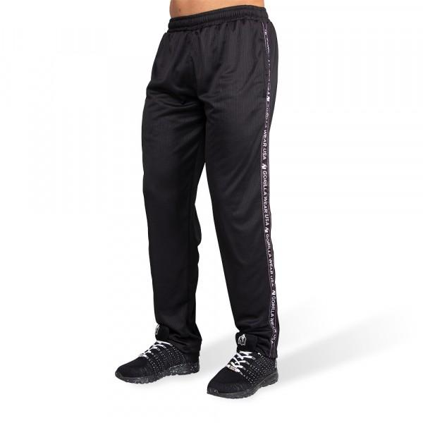 Брюки Reydon Mesh Pants Black
